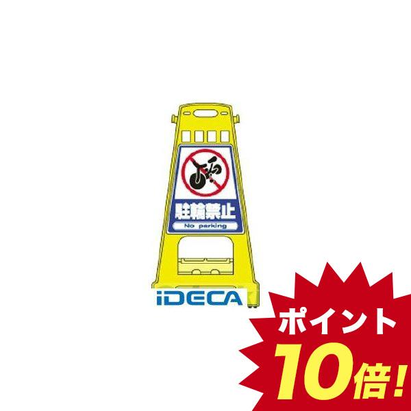 DT08648 BK-4【キャンセル不可】
