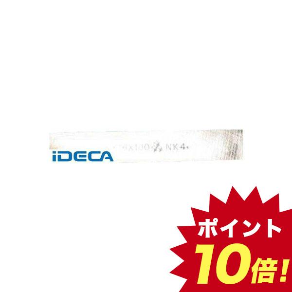 DT09972 160板バイト【キャンセル不可】