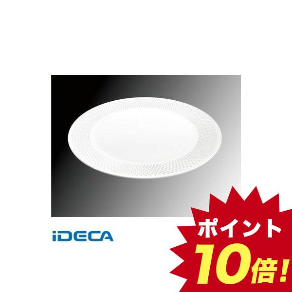 DT12859 KINGO 網目模様 丸プレート 大