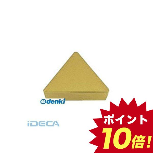 DT13579 チップ COAT 【10入】 【10個入】