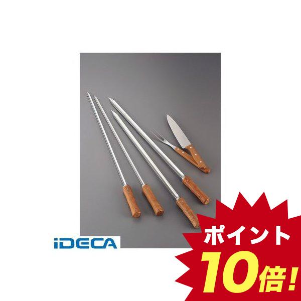 DT33528 トラモンティーナ BBQ道具 6点セット 26499/027