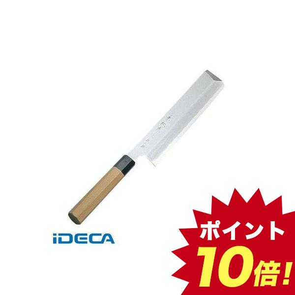 DT35146 兼松作 銀三鋼 薄刃庖丁 18