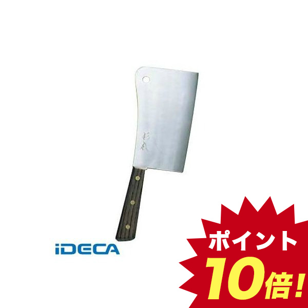 DT44038 杉本 ツバ付最上品 A 洋庖丁 日本鋼 チョッパーナイフ 18.5