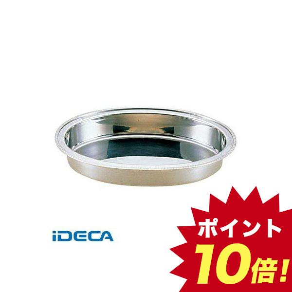 DT44218 UK18-8ユニット小判湯煎用 ウォーターパン 20インチ