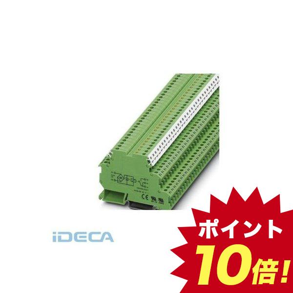 DT50168 【10個入】 リレーモジュール - DEK-REL- 5/I/1 - 2941183