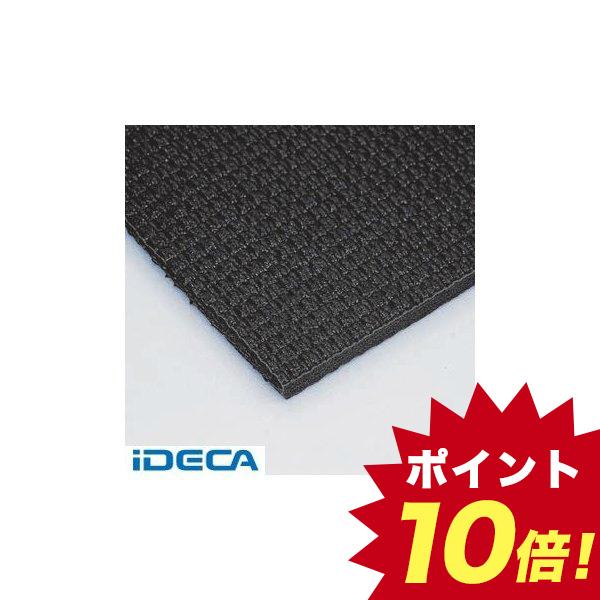 DT50893 メガマット ロール巻き ブラック
