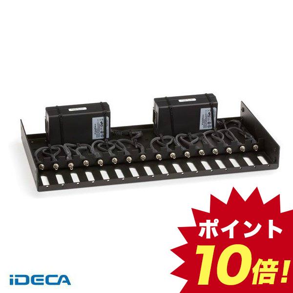DT55136 エッジスイッチ用ラックマウントトレイ【キャンセル不可】