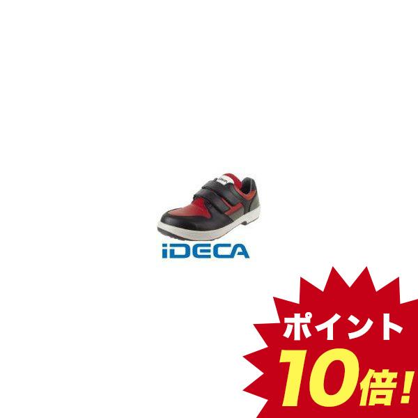 DT62868 安全靴 トリセオシリーズ 短靴 赤/黒 27.0