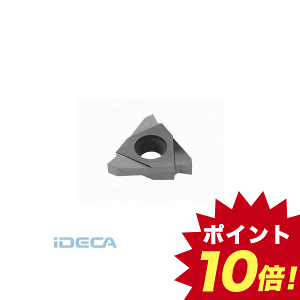 DT63964 タンガロイ 旋削用溝入れ 【10入】 【10個入】