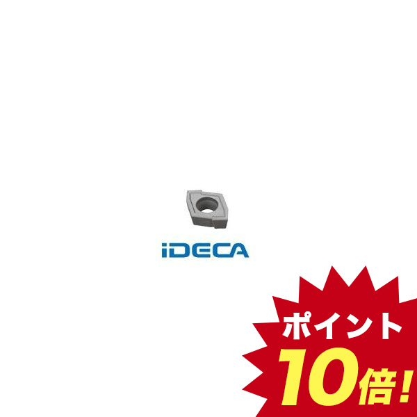 DT67811 【10個入】 ドリル用チップ KW10 超硬