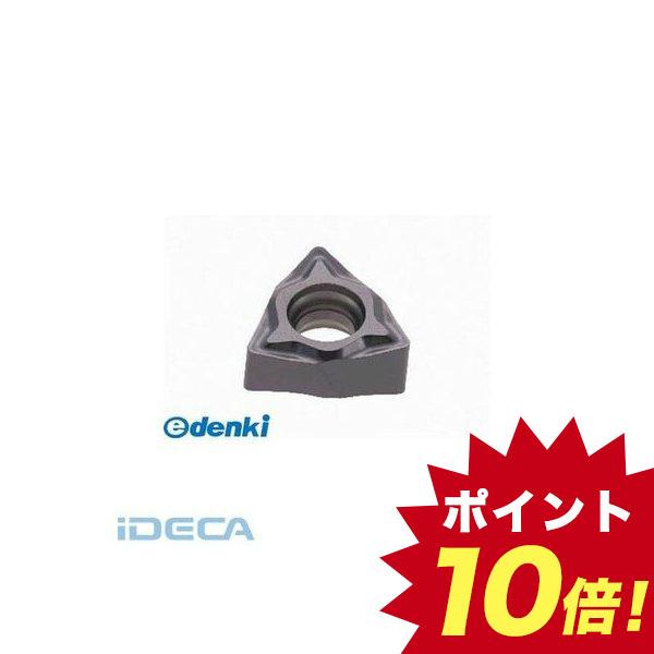 DT68255 旋削用G級ポジ CMT 【10入】 【10個入】