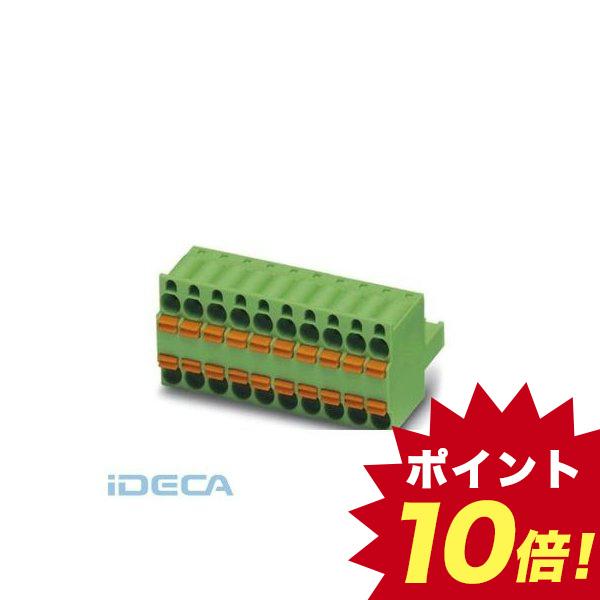 DT79492 プリント基板用コネクタ - TFKC 2,5/ 3-ST-5,08 - 1962613 【50入】