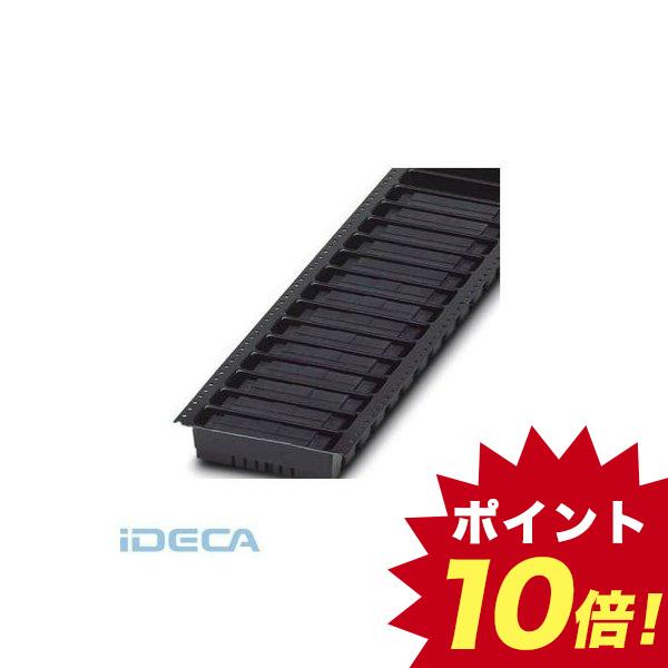 DT81290 ベースストリップ - MC 1,5/ 6-GF-3,81 THT-R56 - 1996579 【470入】 【470個入】