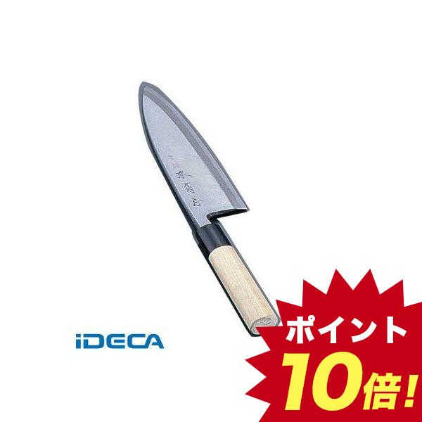 DT92748 堺 菊守 極上 出刃 22.5