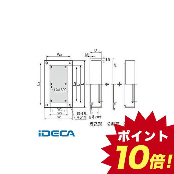 DT95494 盤用キャビネットNE型 扉 埋込形