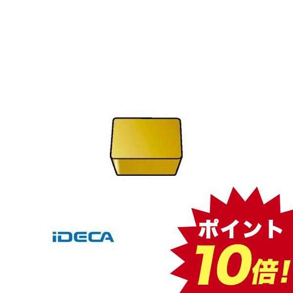 DT99858 【10個入】 T-Max S 旋削用ポジ・チップ H13A【キャンセル不可】