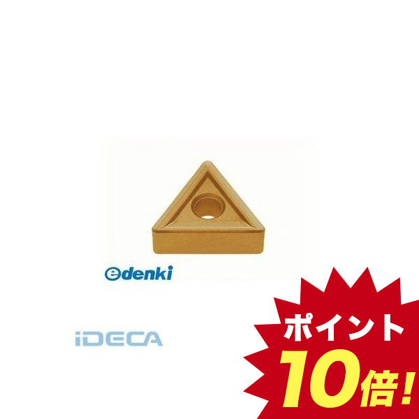 DU05621 旋削用M級ネガ COAT 【10入】 【10個入】
