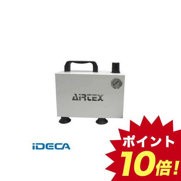 DU07328 コンプレッサー APC-018 APC018-1