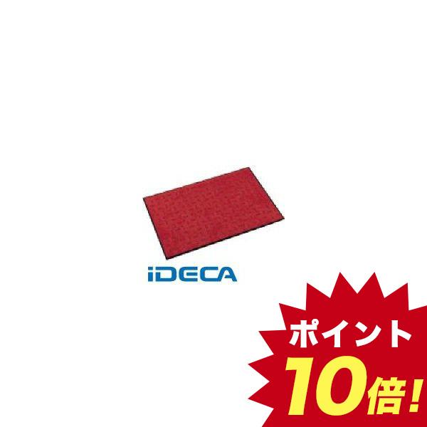 テラモト 【個数:1個】DU09721 エコレインマット900×1500mmレッド