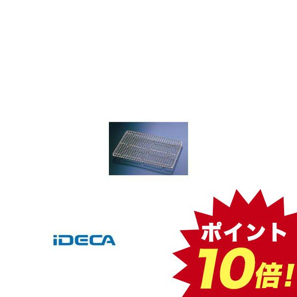 DU10769 金仕上げ ディスプレイバット用アミ 3用