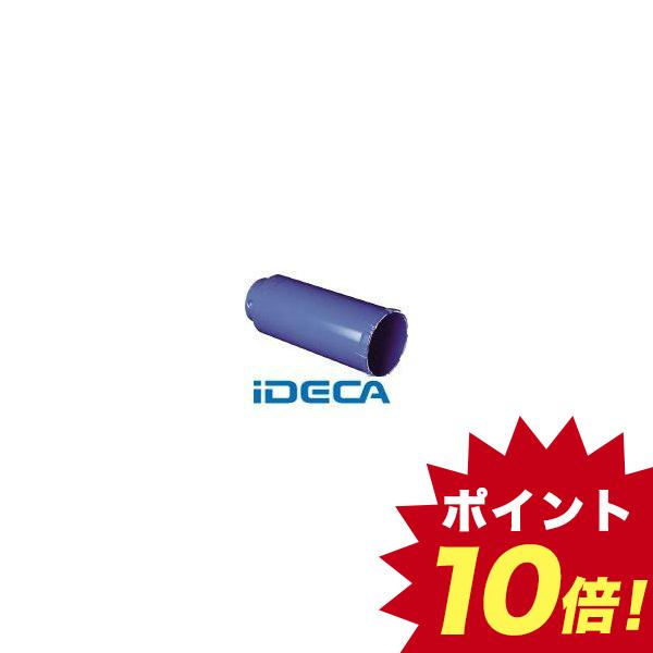 DU16457 ガルバウッドコア/ポリカッターΦ65X130mm【刃のみ】