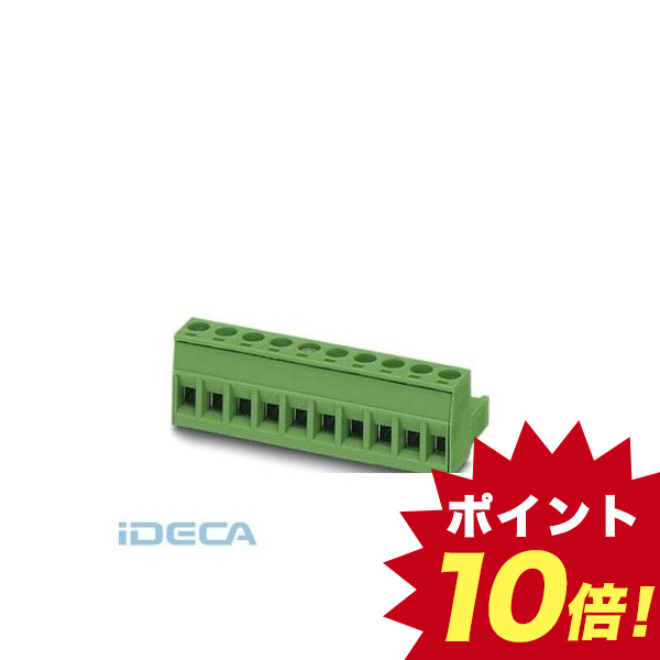 DU19980 プリント基板用コネクタ - MSTB 2,5/10-ST-5,08 - 1757093 【50入】 【50個入】