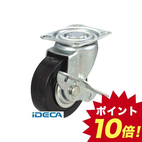 DU23189 キャスター ステンレス製S付自在車 激安特価品 驚きの価格が実現 ハードゴム車輪径50 受注生産品