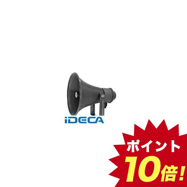 DU26017 安全増防爆スピーカー