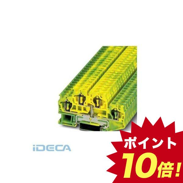 DU30196 保護ケーブル2段型端子台 - STTB 4-PE - 3036039 【50入】 【50個入】