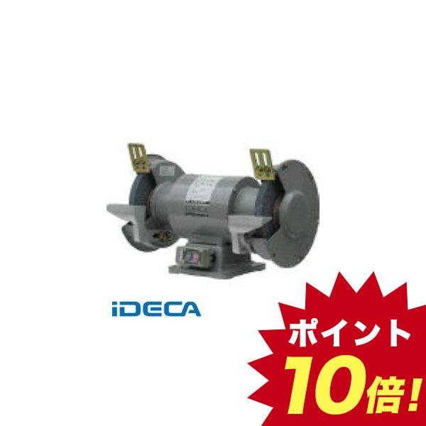 【個数:1個】DU36552 両頭グラインダー 400W