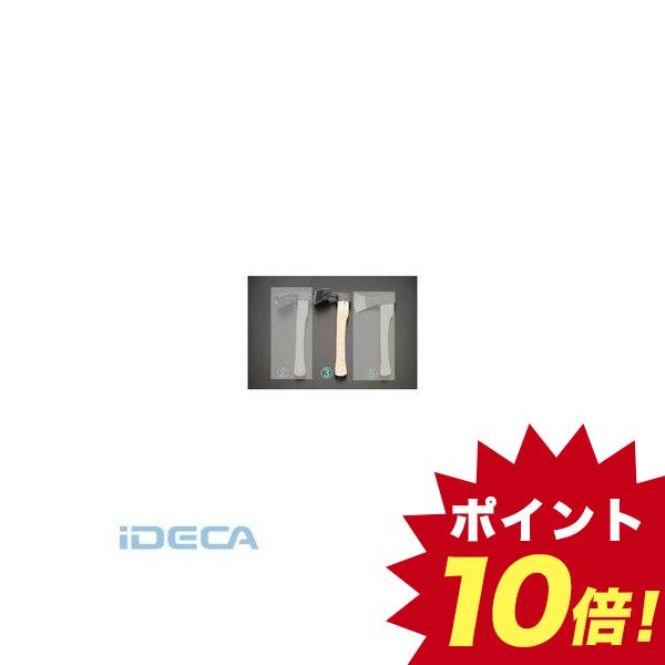 【個人宅配送不可】DU39225 直送 代引不可・他メーカー同梱不可 460mm 平 ちょうな【キャンセル不可】