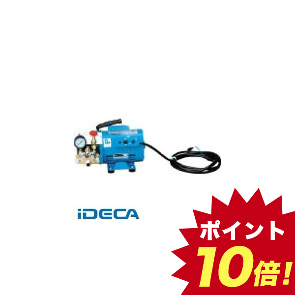 【個数:1個】DU43883 ポータブル型洗浄機 タンソウ100V