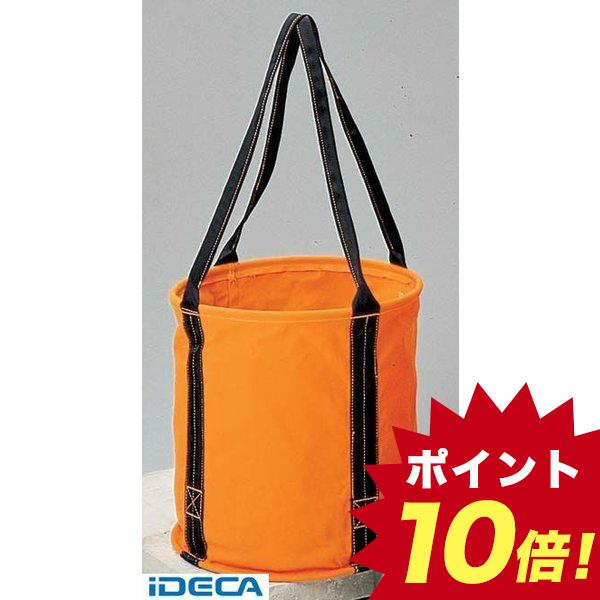 DU44293 6号 オレンジ 防水帆布 大型電工用バケツ直径40cm×高さ40cm