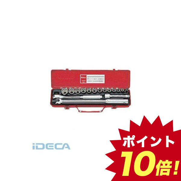 DU45970 コーケン ソケットセット