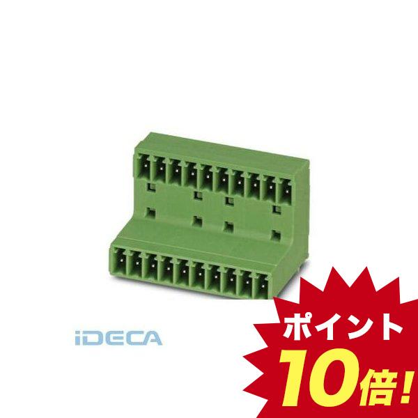 DU46893 ベースストリップ - MCD 1,5/ 9-G-3,81 - 1830020 【50入】 【50個入】