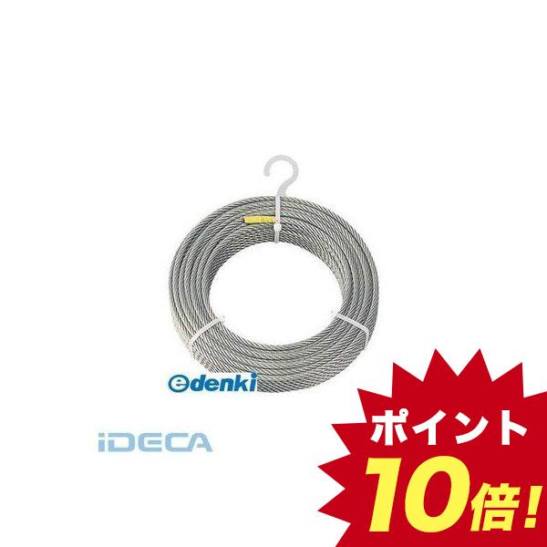 DU48046 ステンレスワイヤロープ Φ8.0mmX30m
