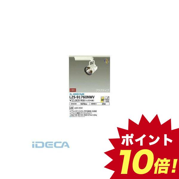 人気激安 DU49051【ポイント10倍】 LEDスポットライト LEDスポットライト【ポイント10倍】, 財布バッグ屋:c1b32359 --- mail.gomotex.com.sg