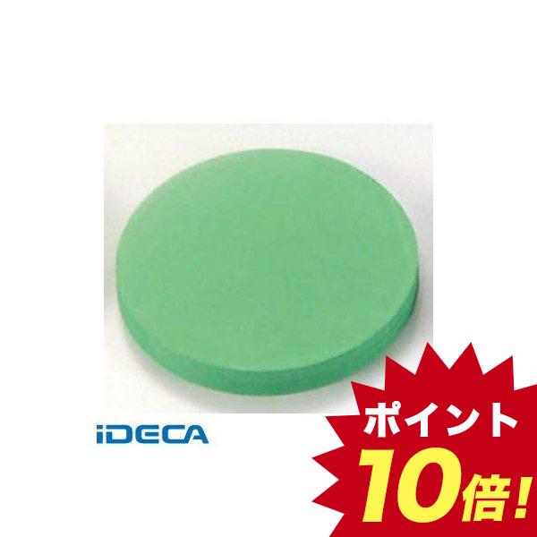 DU50979 本職長刃庖丁用 丸型 中砥石 #1000