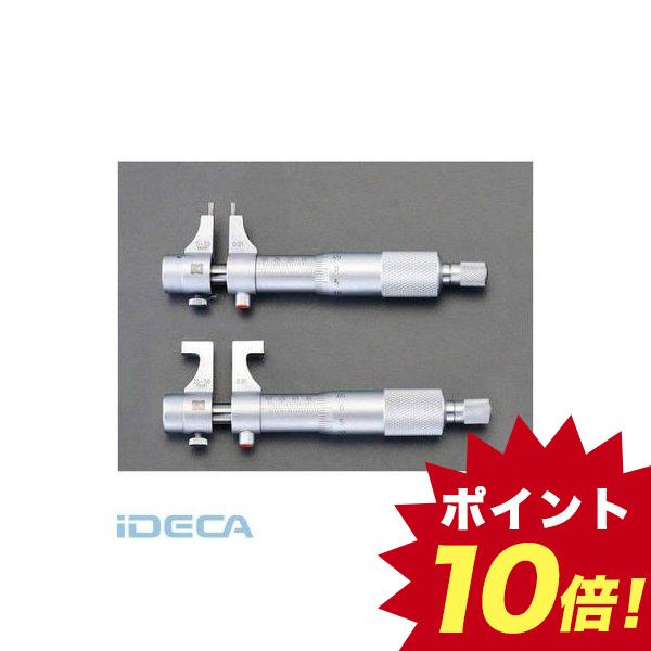 【個人宅配送不可】DU51328 直送 代引不可・他メーカー同梱不可 25-50mm インサイドマイクロメーター【キャンセル不可】