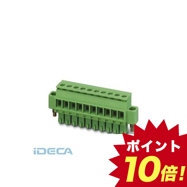 DU51339 プリント基板用コネクタ - MCVR 1,5/ 5-STF-3,81 - 1828375 【50入】