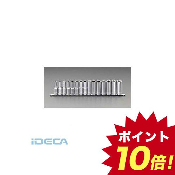 【個人宅配送不可】DU53570 直送 代引不可・他メーカー同梱不可 1/2sq ディープソケットセット【キャンセル不可】