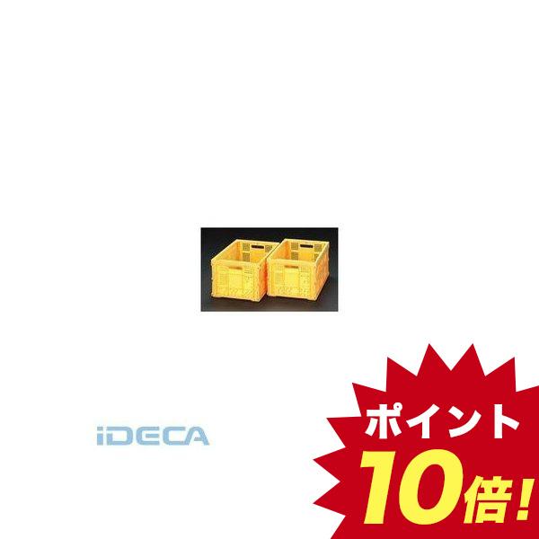 【個人宅配送不可】DU55644 直送 代引不可・他メーカー同梱不可 40L 青 折畳式コンテナ 2個 【キャンセル不可】
