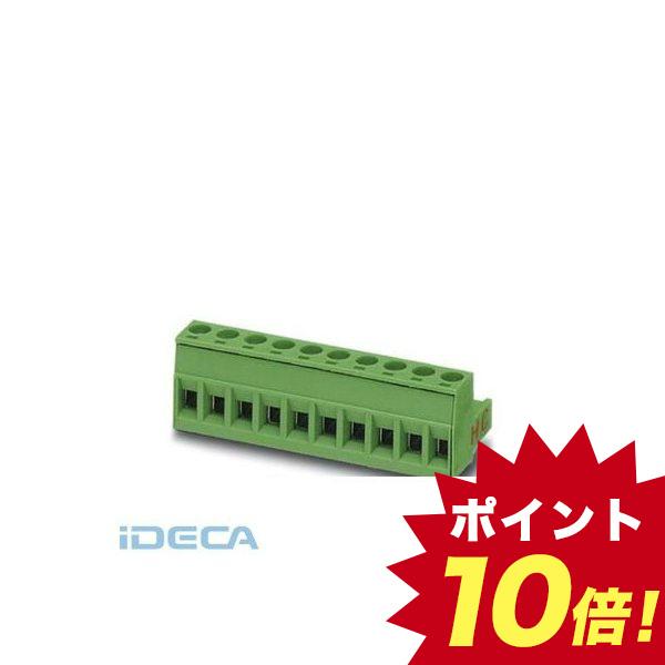 DU60231 プリント基板用コネクタ - MSTB 2,5 HC/11-ST - 1911949 【50入】 【50個入】