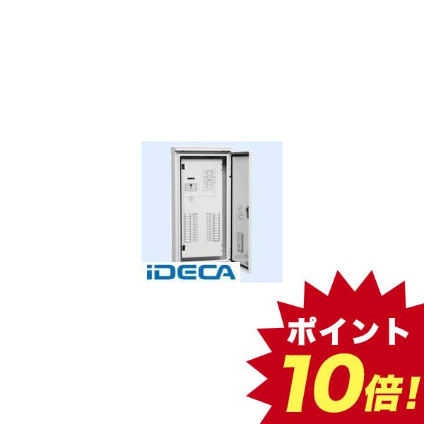 DU67216 直送 代引不可・他メーカー同梱不可 電灯分電盤・屋外用
