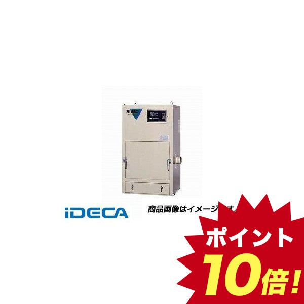 DU67649 直送 代引不可・他メーカー同梱不可 集塵機【送料無料】