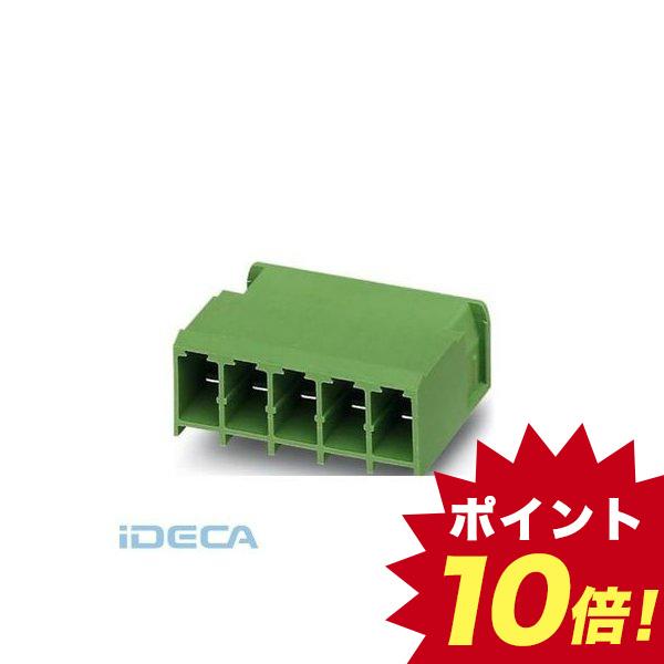 DU69123 ベースストリップ - PC 4/ 8-G-7,62 - 1804852 【50入】