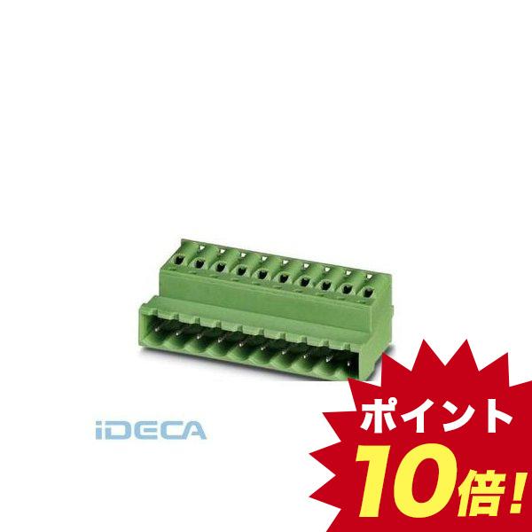 DU79813 プリント基板用コネクタ - FKICS 2,5/ 5-ST-5,08 - 1981775 【50入】