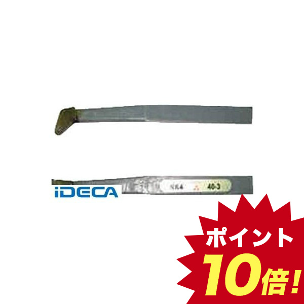 DU81429 孔繰【キャンセル不可】