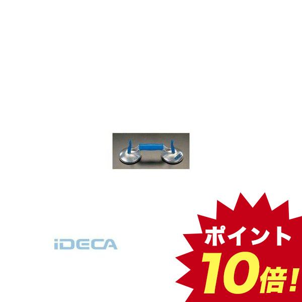 【個人宅配送不可】DU83300 直送 代引不可・他メーカー同梱不可 50kg用 サクションリフター【キャンセル不可】
