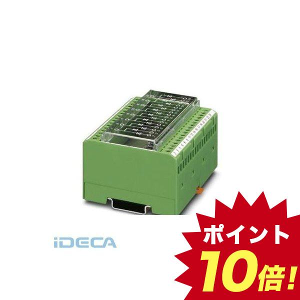 DU85820 【5個入】 ダイオードブロック - EMG 90-DIO 32M/LP - 2954785